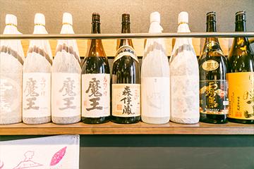 実杏美は意外とお酒の種類が豊富です